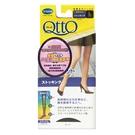Scholl爽健 QTTO久站型機能美腿襪