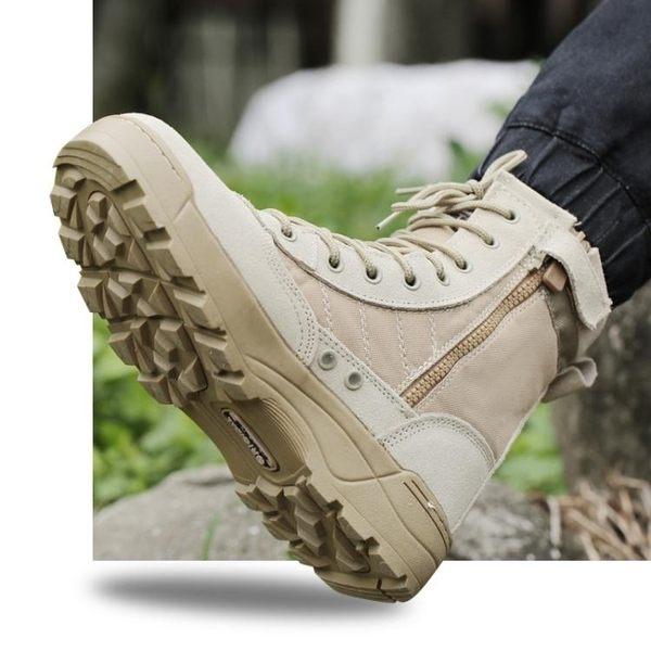 07作戰靴男超輕特種兵減震夏季高筒軍靴輕便透氣戰術靴作訓靴軍鞋 萌萌小寵