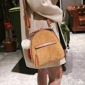夏季小背包女時尚女士小包迷你百搭2019新款韓版潮后 伊蒂斯女裝 LX