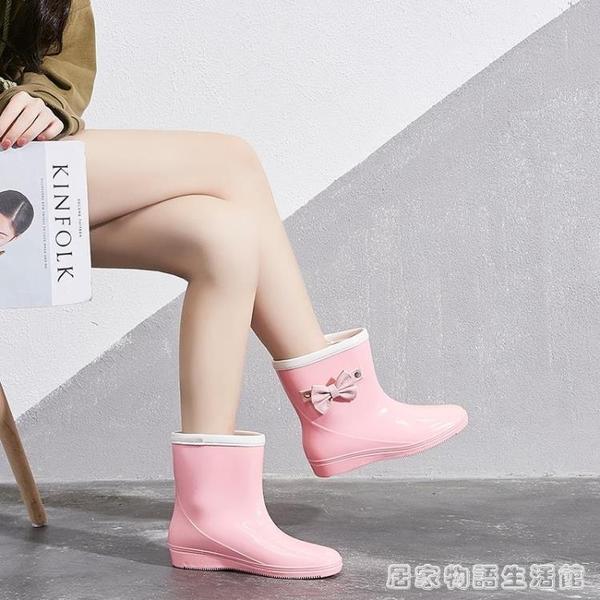 夏雨鞋女韓國可愛蝴蝶結水鞋雨靴中筒成人防水鞋防滑時尚款外穿短 聖誕節全館免運