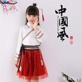 新款女童改良漢服中大尺碼日常襦裙攝像寫真復古中國風古裝民族演出服 js10569『科炫3C』