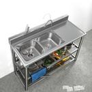 多功能不銹鋼水槽臺面一體帶支架洗手盆單槽洗碗池雙盆廚房洗菜盆 ATF 魔法鞋櫃