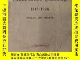 二手書博民逛書店N.A.C.罕見Examination Questions 19
