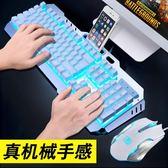 雙十二返場促銷新盟牧馬人真機械手感鍵盤滑鼠套裝耳機三件套游戲電腦有線鍵鼠