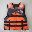 雅馬哈救生衣 船用救生衣 救生馬甲 釣魚男女通用漂流 防汛救生衣 小艾新品