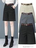 毛呢短褲女高腰顯瘦秋冬季年新款外穿洋氣直筒中褲西裝五分褲 奇妙商鋪