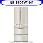 Panasonic國際牌【NR-F507VT-N1】501公升六門變頻冰箱香檳金