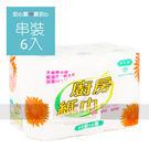 【百吉】捲筒廚房紙巾60張,6卷/串