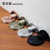 新品優惠 免打孔門吸強磁門擋門阻隱形地吸房門衛生間防撞器吸門器門碰磁鐵