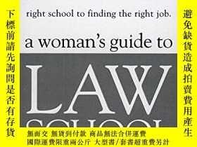 二手書博民逛書店The罕見Woman s Guide To Law SchoolY364682 Hirshman, Linda