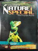 挖寶二手片-P07-245-正版DVD-電影【探索動物大百科 動物的保護色】-