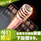麥克風【DIFF】迷你麥克風 鎂鋁合金 ...