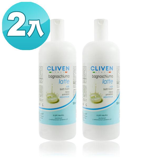 【CLIVEN香草森林】特惠組-牛奶美白保濕沐浴乳2件組1000mlx2