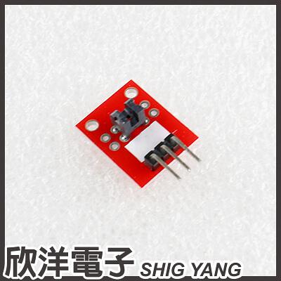 Light blocking 光遮斷傳感器 (#37-37) /實驗室、學生模組、電子材料、電子工程、適用Arduino