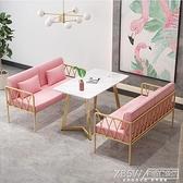 卡座沙發奶茶店酒吧咖啡廳餐飲家具休息區甜品店桌椅組合CY『新佰數位屋』