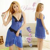 熱銷商品 情趣用品 藍情盪漾!歡愉兩件式柔紗情趣睡衣
