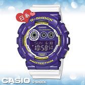 CASIO手錶專賣店 卡西歐 G-SHOCK GD-120CS-6JF 日系 撞色 數字男錶 耐衝擊構造 橡膠錶帶