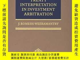 二手書博民逛書店Treaty罕見Interpretation In Invest