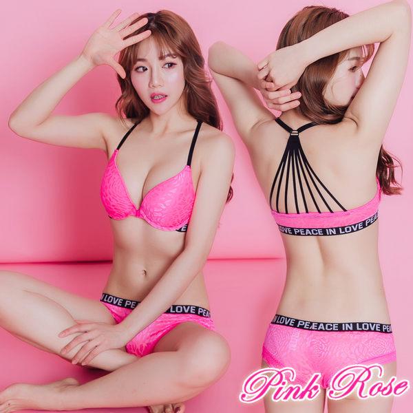 美背內衣 運動風前扣蕾絲無痕成套內衣B-C罩杯(粉色) 粉紅薔薇
