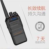 大功率對講機民用50公里迷你無線戶外手持機自駕游工地手臺對講器 MKS宜品