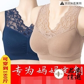 無鋼圈薄款透氣大碼胸罩聚攏蕾絲媽媽內衣文胸中老年【君來佳選】