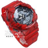 EXPONI 線條 雙顯腕錶 男錶 女錶/學生錶/中性錶/運動錶/電子錶/韓版/韓國 EX3212紅小