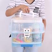 寶寶奶瓶收納箱盒手提大號帶蓋防塵嬰兒瀝水架晾干架便攜外出促銷 萬寶屋