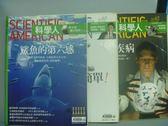 【書寶二手書T4/雜誌期刊_RHD】科學人_62+65+67期_共3本合售_鯊魚的第六感等