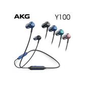 【送絨布袋】AKG Y100 WIRELESS 藍色 無線藍牙耳機 8Hr續航力
