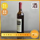 INPHIC-酒模型 調酒 伏特加調酒 啤酒 紅酒-IMFL009104B