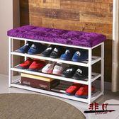 鞋櫃 鞋架簡易家用防塵架子多層組裝儲物柜多功能經濟型收納柜鞋櫃【非凡】TW