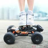 遙控玩具超大號無線遙控越野車四驅高速攀爬賽車充電兒童玩具男孩汽車6歲 數碼人生igo