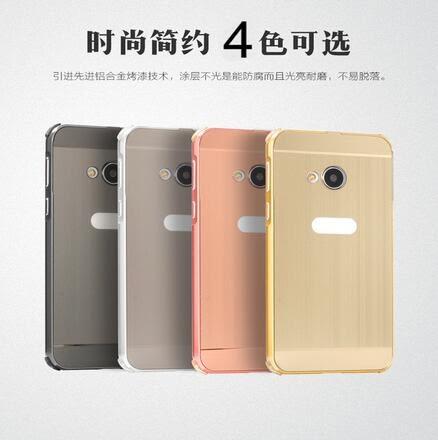 【SZ14】HTC U Play手機殼 金屬邊框+拉絲背板 HTC U11全包邊 防摔 保護套 U11plus手機殼