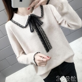 毛針織衫 春裝款女蕾絲領毛衣新款寬鬆超火很仙上衣慵懶風針織衫潮 3C公社