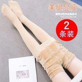 打底褲女膚色絲襪光腿連腳神器連褲襪2條裝 交換禮物