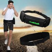 運動腰包跑步手機腰包男女戶外多功能運動健身腰帶包隱形防盜貼身水壺腰包