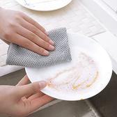 ✭米菈生活館✭【X20-1】雙面細纖維抹布 清潔 小方巾 吸水擦 玻璃 廚房 柔軟 吸水 洗碗 擦手巾