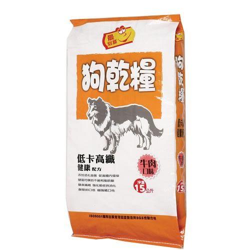 最划算狗乾糧-牛肉15kg【愛買】