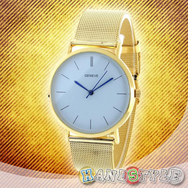 簡約設計時尚刻度金色網帶腕錶【053270】韓飾代【HandStyle】