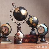 桌面擺設 美式復古地球儀裝飾品歐式客廳書房辦公室道具 nm6366【VIKI菈菈】