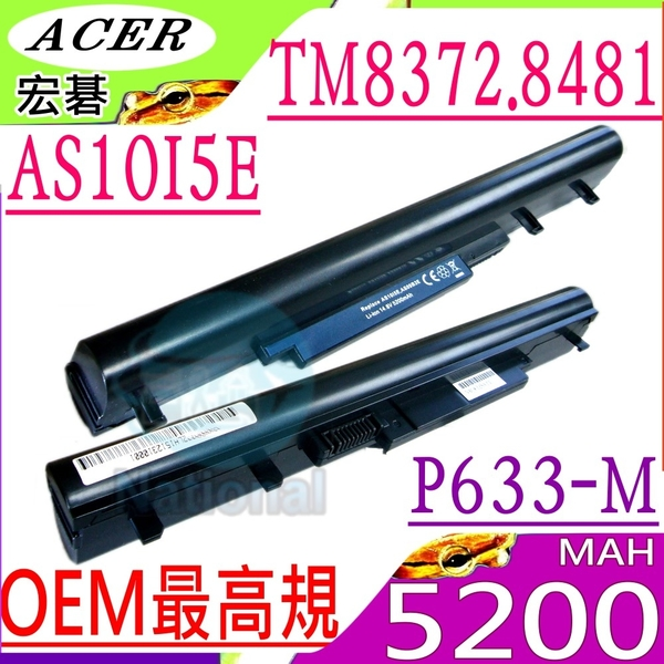 ACER 電池(OEM最高規)-宏碁P633,P633-M,TMP633-M,TMP633 ,AS10I5E,AS09B5E,AS09B3E,AS09B35,AS09B58,4INR18/65-2