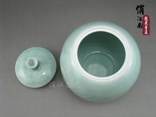 青瓷茶葉罐 大號陶浮雕瓷花朵密封罐