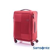 Samsonite 新秀麗 20吋 CUBIX 超輕量 幾何 四輪 軟殼 布面 登機箱 (紅苺色)