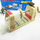 米蘭 蘿卜刨絲器日本多功能手搖刨絲機絞絲機器飯店旋轉切絲刨絲器商用