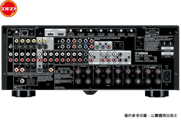 (現貨) 山葉 YAMAHA RX-A1020 7.2聲道環繞擴大機 公貨 送高級HDMI線