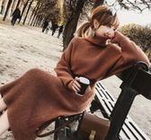 SHINE KOREA 歐美時尚高領加厚毛衣連身裙