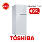 含基本安裝 TOSHIBA 東芝 GR-AG461TDZ 409L 雙門變頻電冰箱 玻璃白鏡 公司貨