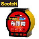 3M 2048Y Scotch強力防水布膠帶48mm x15y(黃色) / 個