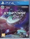 【玩樂小熊】現貨 PS4遊戲 星際樂土太空基地 Spacebase Startopia 中文版