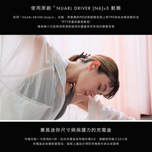 公司貨免運 【Nuarl N6 Mini】真無線 藍芽5.0 IPX7 耳道 耳機 公司貨 保固一年 [唐尼樂器]
